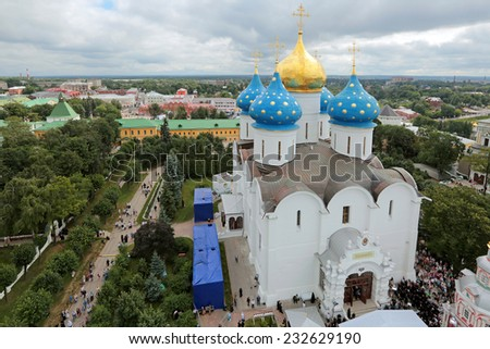 Uspensky Cathedral, Trinity Lavra of St. Sergius - male Stavropegial monastery, founded in the year 1337, Sergiyev Posad city, Russia - stock photo