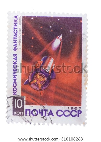 USSR - about 1967: Add, stamps, seals in the USSR shows - Kosmycheskuyu fiction - stock photo