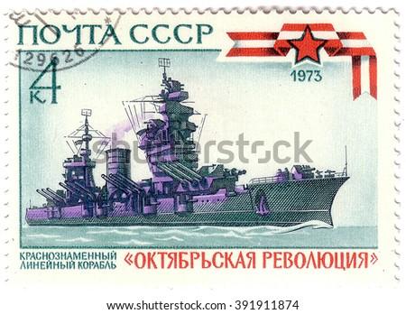 "USSR - about 1973: Add, stamps, seals in the USSR shows krasnoznamennyy ship ""oktyabryskaya revolution"", circa 1973 - stock photo"