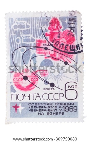 """USSR - about 1969: postage stamp printed in the USSR shows a series of images of the Soviet station """"Venus 5"""" 16-v; """"Venus 6"""" 17-v Venus - stock photo"""