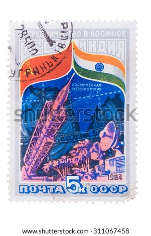 USSR - Add, stamps, seals in the USSR shows sotrudnichistvo space of the USSR and India in 1984 - stock photo