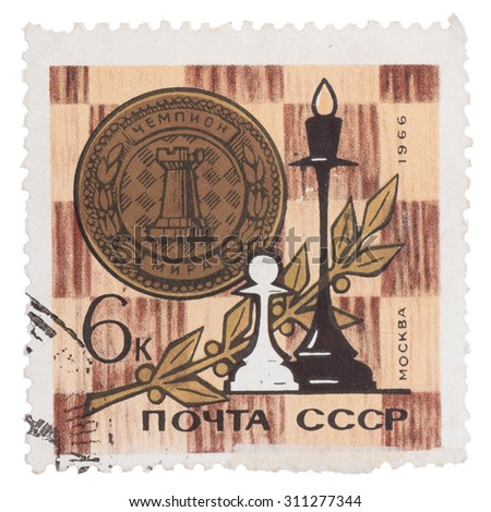 USSR - Add, stamps, seals in the USSR shows world Chess Championship. Moscow 1966 - stock photo