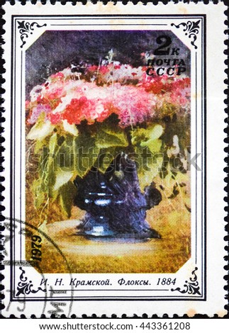 "USSR - CIRCA 1979: a post stamp printed in the USSR shows a painting ""Phloxes"" by I. N. Kramskoi, the series ""Flower Paintings"", circa 1979 - stock photo"