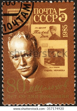 """USSR - CIRCA 1985: a post stamp printed in the USSR shows a portrait of M. A. Sholokhov, the series """" The 80th Birth Anniversary of M.A.Sholokhov"""", circa 1985 - stock photo"""