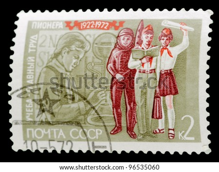 USSR-CIRCA 1972: A post stamp printed in USSR and shows pionners and devoved Lenin pioneer organization, series. Circa 1972.