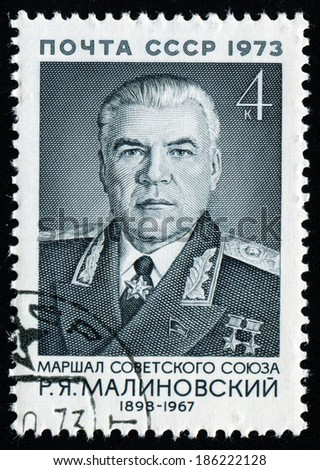 USSR - CIRCA 1973: A post stamp printed in USSR and shows portrait of Soviet Marshals, Rodion J. Malinovskiy, circa 1973. - stock photo