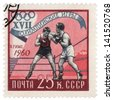 USSR - CIRCA 1960: A post stamp printed in USSR (Russia) shows boxing, dedicated to the Olympic Games in Rome, series, circa 1960 - stock