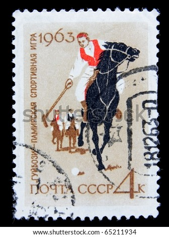 USSR-CIRCA 1963:A post stamp printed in USSR show sportsmans playing polo, circa 1963 - stock photo