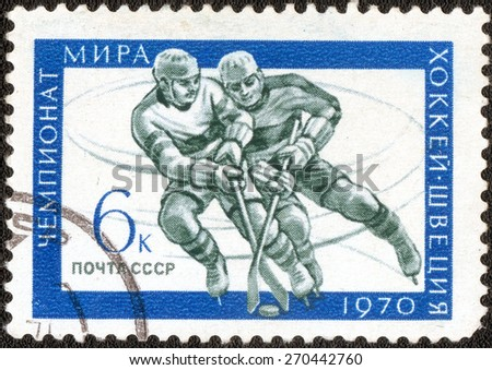 USSR - CIRCA 1970: A post stamp printed in USSR shows Ice Hockey World Championship in Sweden, circa 1970  - stock photo