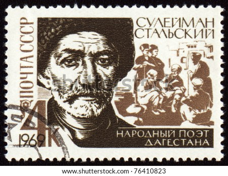 USSR - CIRCA 1969: A post stamp printed in USSR shows portrait of Daghestanian poet Suleiman Stalskiy (1869-1937), circa 1969