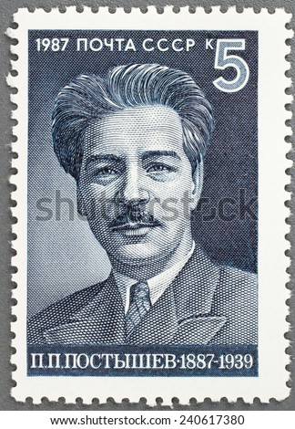 USSR - CIRCA 1987: A post stamp printed in USSR shows portrait P. Postyshev's, circa 1987 - stock photo