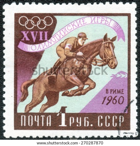 USSR - CIRCA 1960: A post stamp printed in USSR shows series of images, devoted Olympic games in Rome, circa 1960   - stock photo