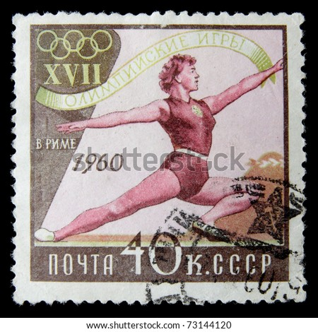 USSR - CIRCA 1960: A post stamp printed in USSR shows sportsman, devoted Olympic games in Rome, series. circa 1960