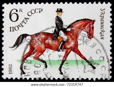 USSR - CIRCA 1982: A post stamp printed in USSR shows Ukrainian horse and horseman, circa 1982 - stock photo