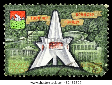 USSR - CIRCA 1985: A postage stamp printed in the USSR devoted to 1000 years the city of Bryansk, circa 1985