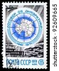 USSR - CIRCA 1971: A postage stamp printed in the USSR devoted 10 years to the Antarctic Treaty, circa 1971 - stock photo