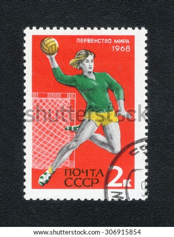"USSR - CIRCA 1968: A postage stamp printed in the USSR shows a series of images ""Championship World Cup 1968"", circa 1968 - stock photo"