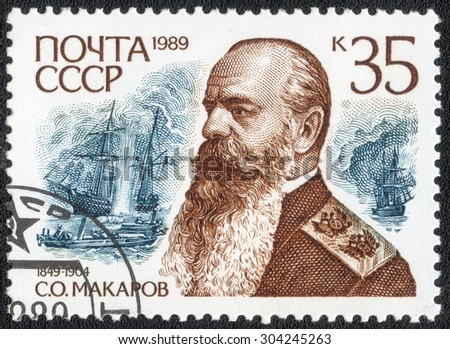 "USSR - CIRCA 1989: A postage stamp printed in the USSR shows a series of images "" Russian Navy Admirals"", circa 1989"