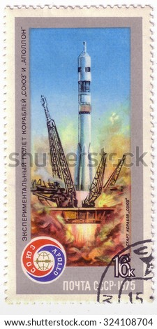 USSR - CIRCA 1975: A postage stamp printed in the USSR shows Apollo-Soyuz Test Project - launch of carrier rocket with Soyuz spacecraft, circa 1975 - stock photo
