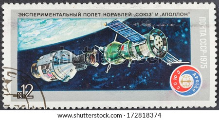 apollo soyuz space test project stamp - photo #14