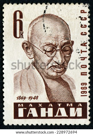 USSR - CIRCA 1969: A postage stamp printed in the USSR shows Mahatma Gandhi, circa 1969 - stock photo