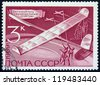 """USSR - CIRCA 1969: A Postage Stamp Printed in the USSR Shows Model Gliders with the Inscription """"Engage in Modeling Aircraft Sport"""", circa 1969 - stock photo"""