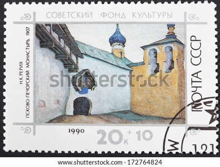 USSR - CIRCA 1990: A postage stamp printed in the USSR shows Nicholas Roerich painting Pskovo-Pechersky Monastery, circa 1990