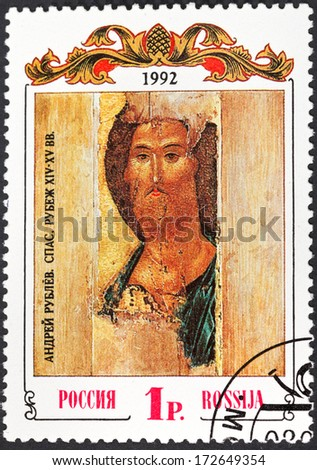 USSR - CIRCA 1992: A postage stamp printed in the USSR shows old russian art icon Saviour by Andrey Rublev, circa 1992 - stock photo