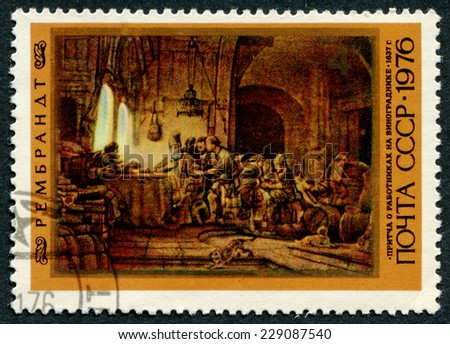 "USSR - CIRCA 1976: A Postage Stamp Printed in the USSR Shows ""Parable of the Workers in the Vineard"" by Rembrandt 1637, circa 1976"