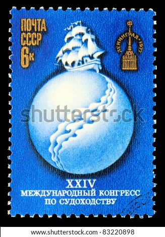 USSR - CIRCA 1977: A postage stamp printed in USSR shows XXIV international congress on shipping, circa 1977