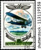 USSR - CIRCA 1974: A Postage Stamp Shows Airplane R-5, 1974 - stock photo