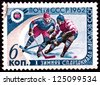 USSR - CIRCA 1962:A Postage Stamp Shows First Winter Olympics of USSR, Ice Hockey, circa 1962 - stock photo