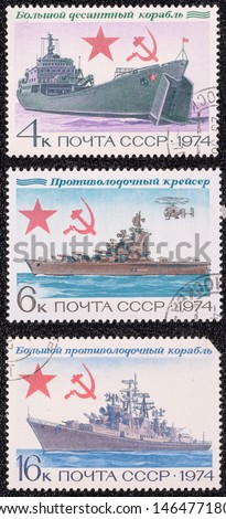 USSR - CIRCA 1974: A set of postage stamps printed in the USSR, shows warships, circa 1974 - stock photo