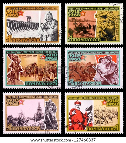 USSR - CIRCA 1968: A set of postage stamps printed in USSR shows Soviet armed forces 1918-1968, series, circa 1968