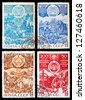 USSR - CIRCA 1972-1974: A set of postage stamps printed in USSR shows Soviet republics, series, circa 1972-1974 - stock photo