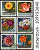 "USSR - CIRCA 1970: A set of stamps printed in USSR (Russia) show flowers from the series ""Academy of Sciences Botanical Gardens, Moscow"", circa 1970 - stock photo"