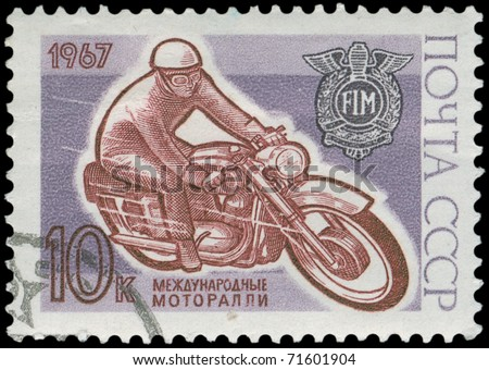 USSR - CIRCA 1967: A stamp depicts a riding motorcyclist, circa 1967