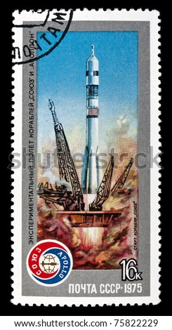 "USSR - CIRCA 1975: A stamp depicts launching of the spaceship ""Soyuz"" during the ""Apollo-Soyuz Test Project (ASTP)"", circa 1975"