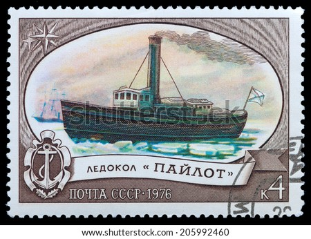 """USSR - CIRCA 1976: A stamp depicts the Russian  ice breaker """"Pilot"""", circa 1976 - stock photo"""