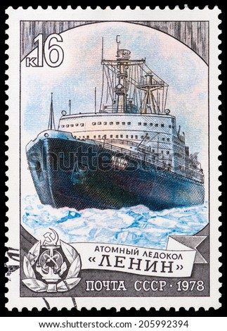 USSR - CIRCA 1978: A stamp depicts the Russian Nuclear icebreaker Lenin, circa 1978 - stock photo