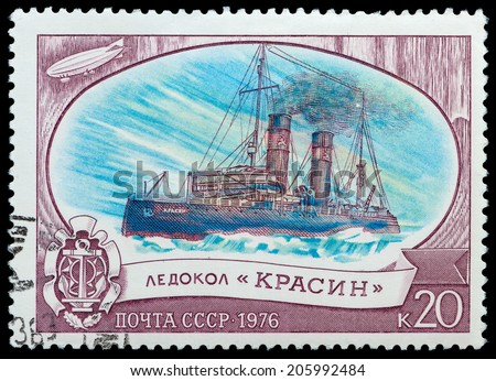 """USSR - CIRCA 1976: A stamp depicts the Russian steamship ice breaker """"Krasin"""", circa 1976 - stock photo"""