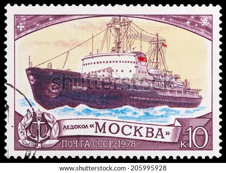 """USSR - CIRCA 19768: A stamp depicts the Russian steamship ice breaker """"MOSKOW"""", circa 1978 - stock photo"""
