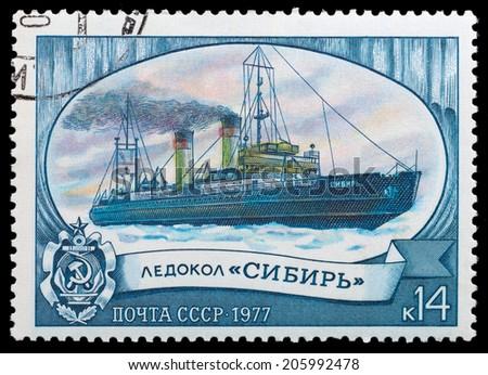 "USSR - CIRCA 1977: A stamp depicts the Russian steamship ice breaker ""Siberia"", circa 1977 - stock photo"