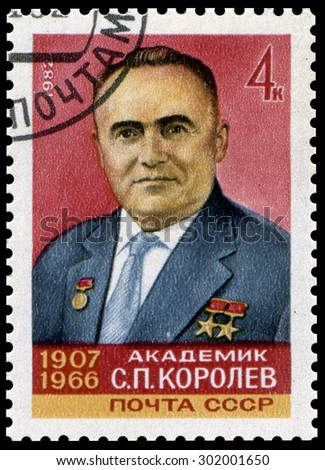 USSR - CIRCA 1982: a stamp issued in the USSR is depicted academician Sergei Korolev, Soviet designer, the father of Russian cosmonautics