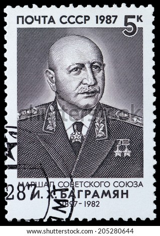 USSR - CIRCA 1987: A stamp printed by the USSR Post is a portrait of I. Bagramyan, a marshal of the Soviet Union, circa 1987 - stock photo