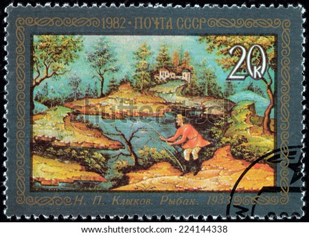 USSR - CIRCA 1982: A stamp printed by USSR (RUSSIA) shows lacquer art miniature Fisherman by Russian painter Nikolai Klykov, circa 1982
