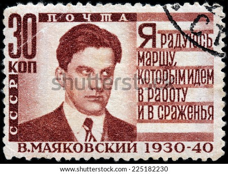USSR - CIRCA 1940: A stamp printed by USSR (Russia) shows the image portrait of famous Russian and Soviet poet, playwright, artist, stage and film actor Vladimir Mayakovsky, circa 1940 - stock photo