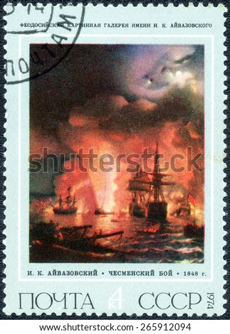 """USSR - CIRCA 1974: a stamp printed by USSR shows a picture """" Battle of Chesma """" of artist Aivazovsky, circa1974  - stock photo"""