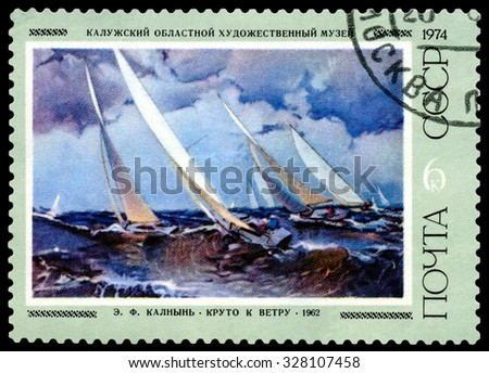 USSR - CIRCA 1974: a stamp printed by USSR  shows a picture  Close to the wind, by Edward Kalnynja  - world - renowned Russian , marine painter, battle scenes, circa 1974
