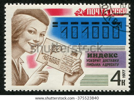 USSR- CIRCA 1977: a stamp printed by USSR, shows a postman with a letter, is written, the index will speed up delivery, a series of post USSR,  circa 1977 - stock photo